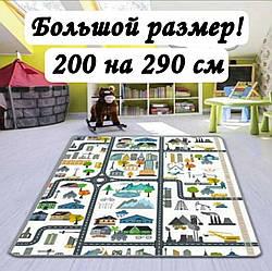 """Ковер в детскую """"Снежный город"""" 200 на 290 см"""