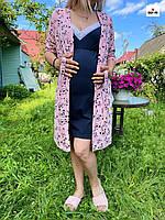 Женский комплект для беременных и кормящих мам халат и сорочка кружево однотонный розовый Панда 44-54р.