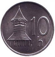 Деревянная колокольня. Монета 10 геллеров. 2000 год, Словакия.  (БЕ)