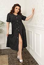 Літнє плаття міді пояс на кулісі для фіксації талії робочі гудзики по всій довжині, фото 3