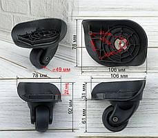 Колеса 1458 для пластикового чемодан Delsey