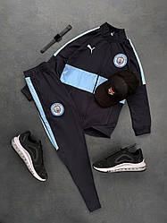 Спортивный костюм Пума черно-голубого цвета