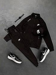 Спортивный костюм Найк черного цвета