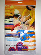 Вакуумный мешок  Вакуумный пакет для хранения вещей  Вакуумний мішок для зберігання речей 