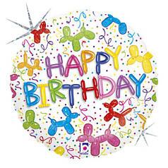 """Круг 18"""" GRABO-ГР Happy Birthday - собачки из шдм (УП)"""