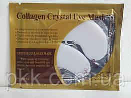 Патчи для кожи вокруг глаз омолаживающие Collagen Crystal Eye Мask c коллагеном