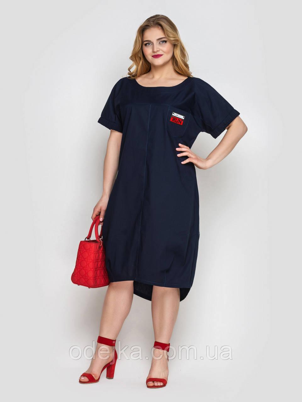Платье женское Бриджит синее