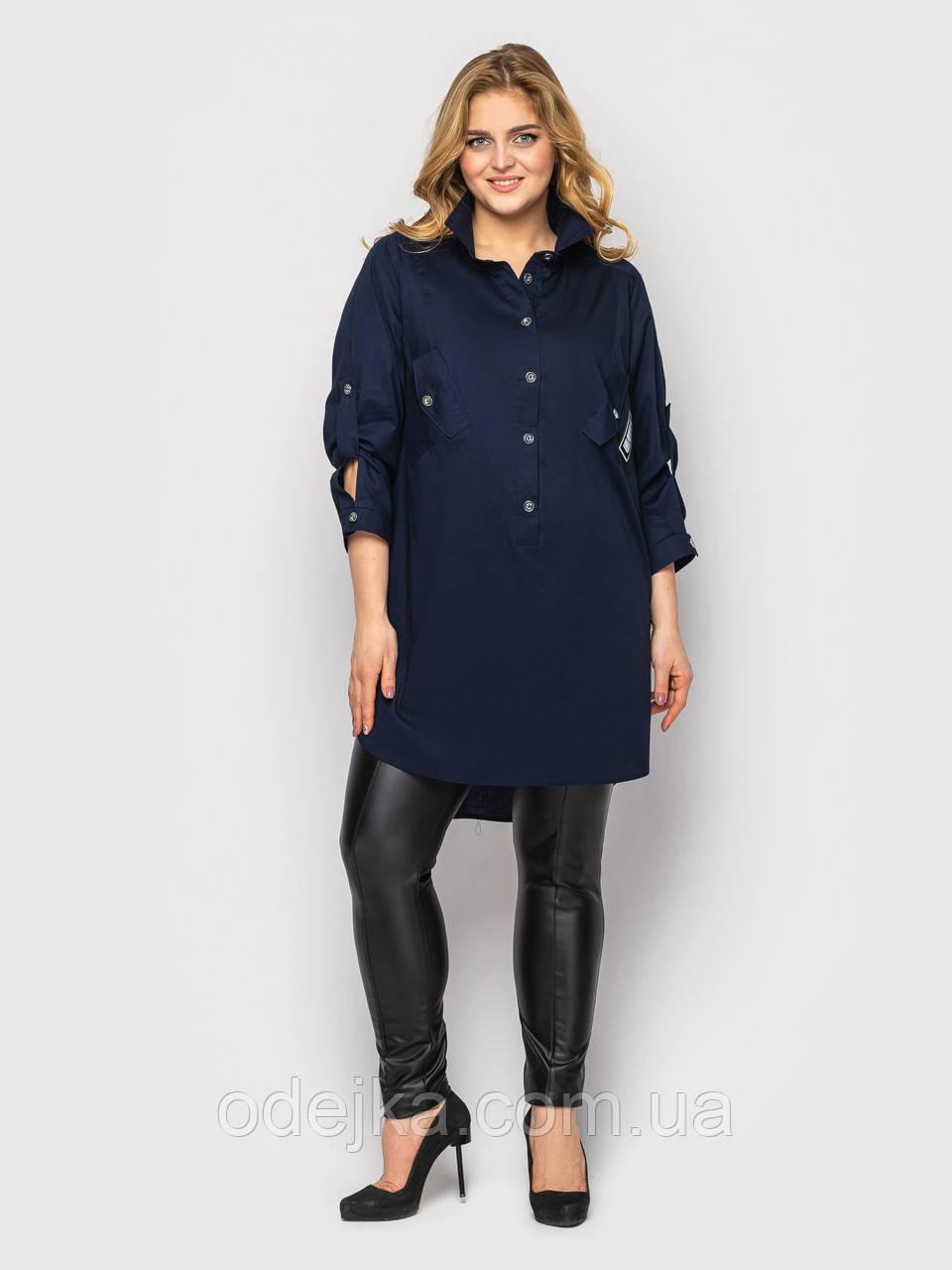 Рубашка женская Стиль синяя