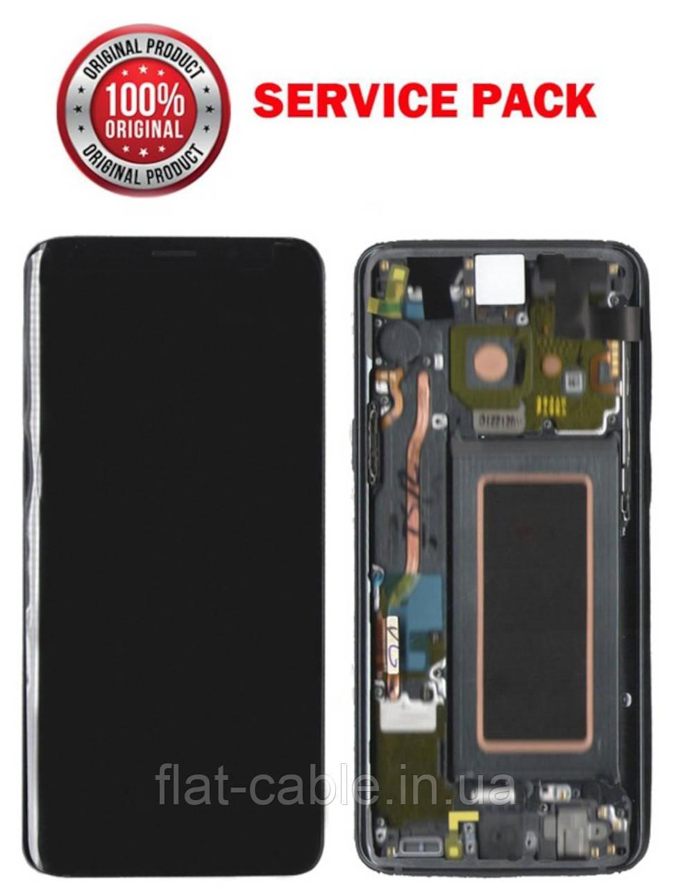 Дисплей + сенсор Samsung G960 Galaxy S9 Серый с рамкой Оригинал 100% SERVICE PACK GH97-21696C