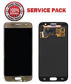 Дисплей + сенсор Samsung G930 GALAXY S7 GOLD Оригінал 100% SERVICE PACK GH97-18523C
