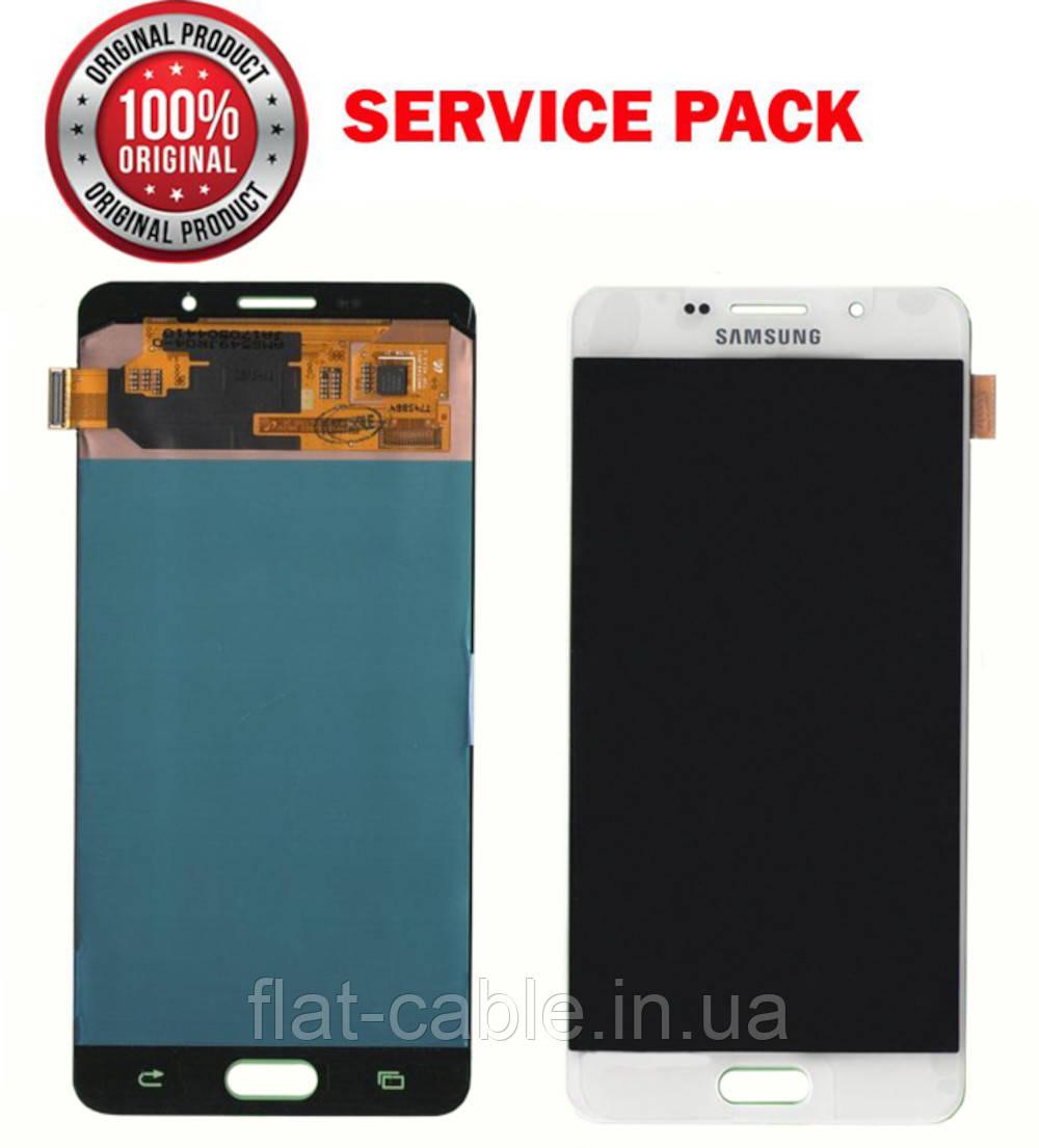 Дисплей + сенсор Samsung A710 GALAXY A7 2016 White Original 100% SERVICE PACK GH97-18229C