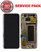 Дисплей + сенсор Samsung G950 GALAXY S8 золотистий Оригінал 100% SERVICE PACK GH97-20473F