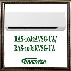 Toshiba RAS-10J2AVSG-UA/RAS-10J2KVSG-UA до 25 кв. м. інверторний кондиціонер до-15С