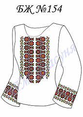 Заготовка женской блузки под вышивку бисером или нитками (бежевое домотканое полотно)