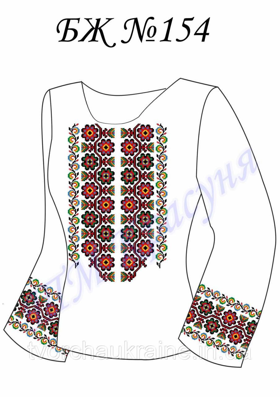 Блузки Бисером Купить