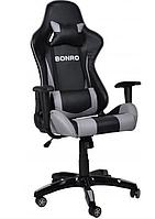 Профессиональное игровое геймерское кресло из кожзама бюджетное эргономичное до 120 кг