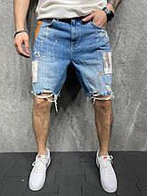 Чоловічі джинсові шорти (блакитні) рвані на літо S8115