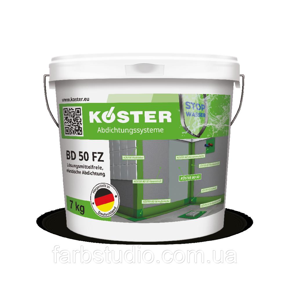 KÖSTER BD 50 еластична гідроізоляція, без розчинників, під облицювання керамічною плиткою, для мокрих і вологи