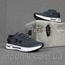 Чоловічі кросівки Under Armour Hovr (сірі) О10477 спортивна модне взуття