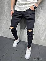 Мужские зауженные джинсы (черные) рваные в области колена S6137-1