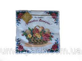 Пасхальная салфетка (ЗЗхЗЗ, 20шт) Luxy Цветочная корзина (310) (1 пач)