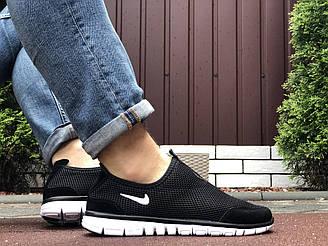 Мужские кроссовки Nike Free Run 3.0 (черно-белые) B10545 молодежная обувь