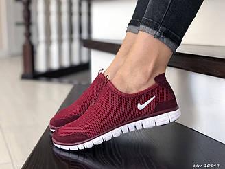 Женские кроссовки Nike Free Run 3.0 (бордовые) B10549 мягкие спортивные кроссы с белым логотипом