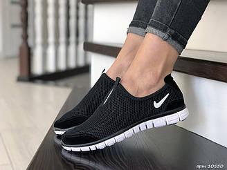Женские кроссовки Nike Free Run 3.0 (черно-белые) B10550 стильные спортивные кроссы с белым логотипом