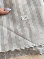 Сатин серый (Турция) отрез 0.89м