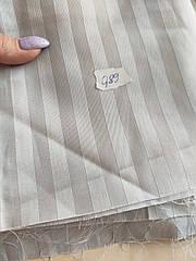 Сатин сірий (Туреччина) відріз 0.89 м