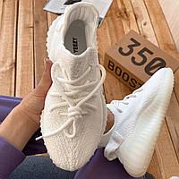 Женские кроссовки Adidas Yeezy Boost 350 V2 White (Адидас Изи Буст 350 Белые)