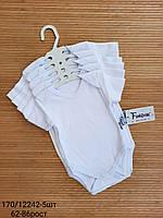 Боді-футболка біла для новонароджених 62-86 зріст. Туреччина.