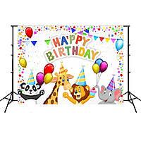 1.5м x 2.1м Сюжетный Фотофон с принтом - с Днем Рождения для детской фотозоны, фотозона для детей, винил
