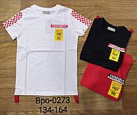 Футболки для мальчиков оптом, Glo-story, 134-164 см,  № BPO-0273