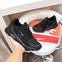 Кроссовки Nike Air Max 270 Найк Аир Макс 270 мужские повседневные черные сетка
