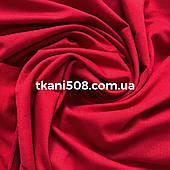 Ткань Двунитка (КРАСНЫЙ) ткань 2-х нитка