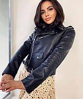 Женская стильная кожаная куртка косуха