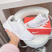 Кроссовки мужские Nike Air Max 270 белые в сетку Найк Аир Макс 270 летние