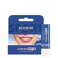 Бальзам для губ Belor Design Celor Design Аляска-спорт SPF-15 арт.4913
