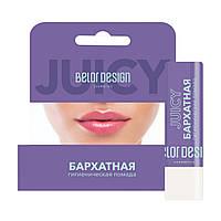 Гігієнічна помада Belor Design Оксамитова арт.0269