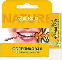 Гігієнічна помада Belor Design Облепиховая арт. 0245