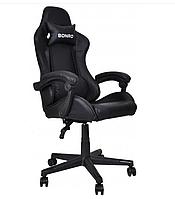 Кресло компютерное игровое профессиональное с высокой спинкой для пк, черное