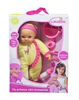 Пупс в жёлтом костюмчике HX378-3/4,Беби борны, Игровые пупсы, Пупс карапуз, Baby born, Кукла беби, Куклы