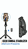 Стабілізатор телефону Gimbal GS-30 Штатив тримач телефону, фото 3