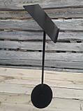 Информационная стойка для меню из металла, фото 3
