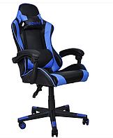 Игровое компютерное кресло с высокой спинкой для пк, эргономичное из кожзама