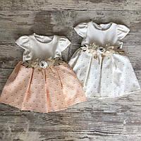 """Сукня дитяча пишне """"ТРОЯНДОЧКА"""" для дівчинки 1-4 роки,колір уточнюйте при замовленні"""
