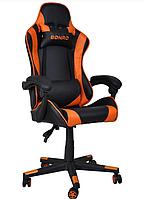 Геймерское кресло из кожзама, компютерной стул для дому