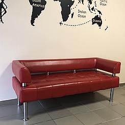 Офісний диван тримісний Тонус червона екошкіра БЕЗКОШТОВНА ДОСТАВКА