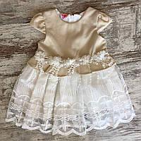 """Сукня дитяча пишна """"КВІТКА"""" для дівчинки 1-3 роки,колір бежевий"""